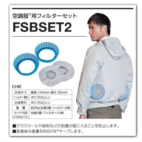 FSBSET2