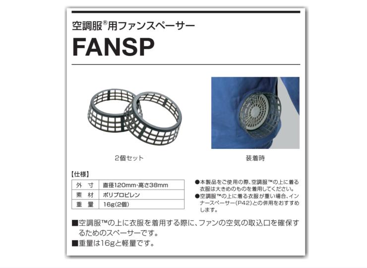 FANSP