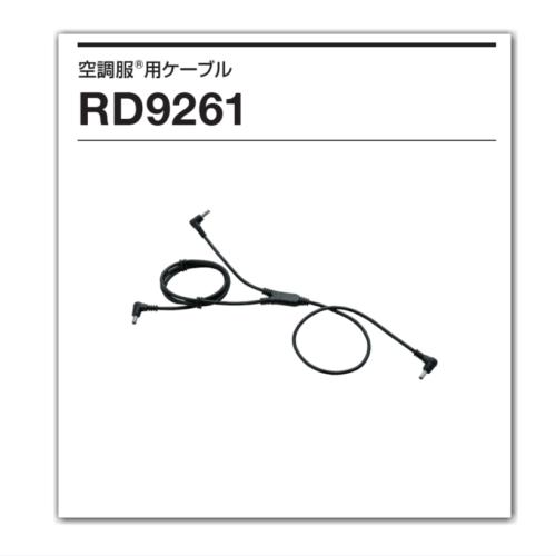 RD9261
