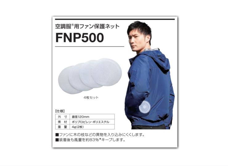 FNP500