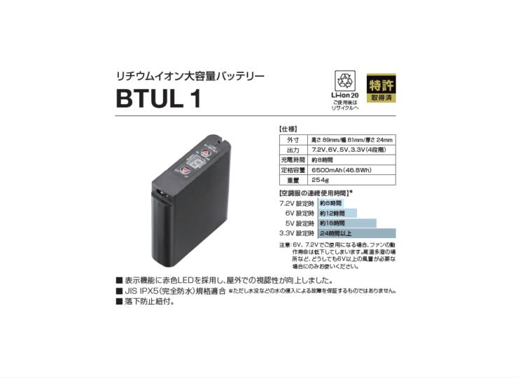 KU90800LUSET