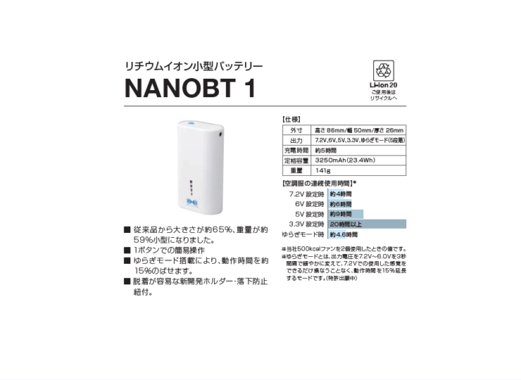 NB101LNSET