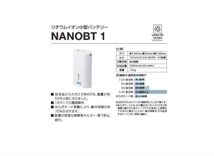 NAN0BT 1