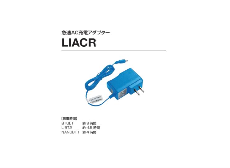 LIACR