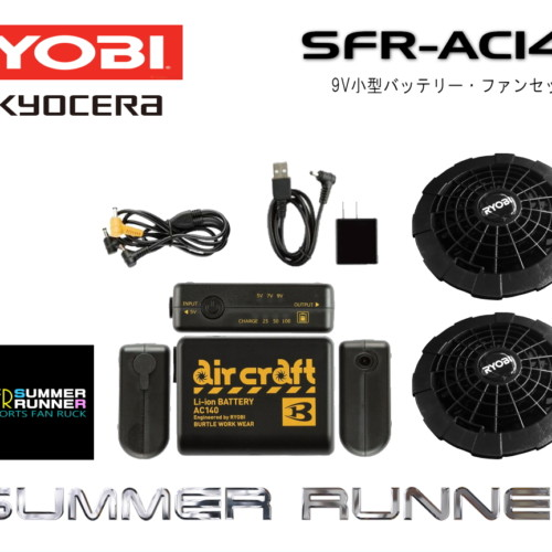 SFR-9KSET2