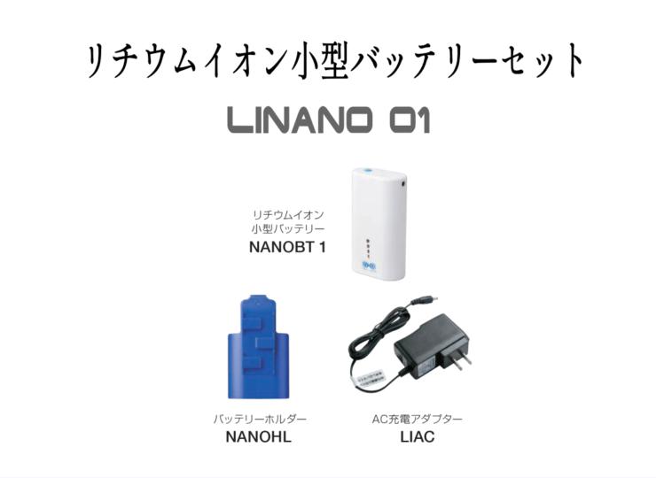 LlNANO 1