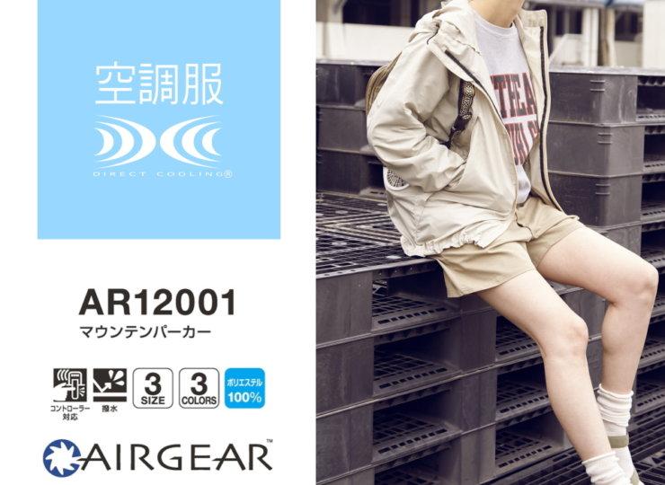 AR12001
