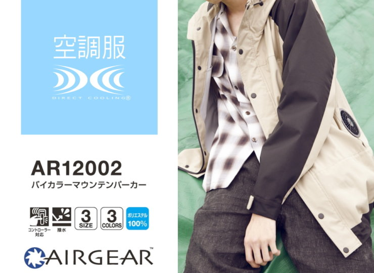 AR12002