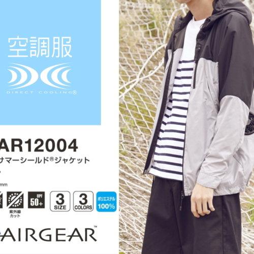 AR12004