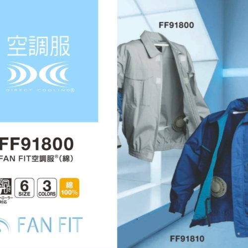 FF91800