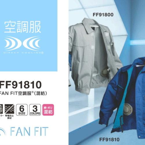 FF91810