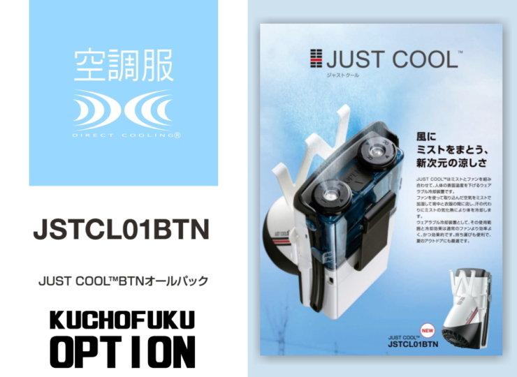 JSTCL01BTN